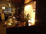 花陶実験室