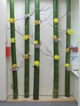 ukiyo-e tokyo