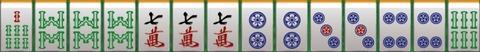 shino3