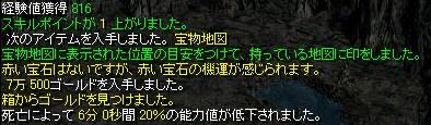 a8f01e09.jpg