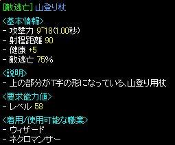 b26357c3.jpg