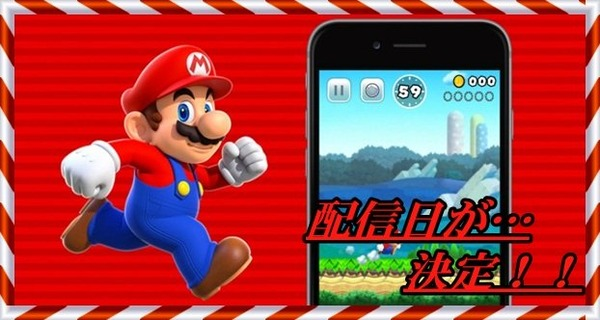 nintendo_supermario_run_00