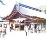 ooagata-syaden