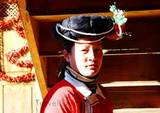 mosuo-woman