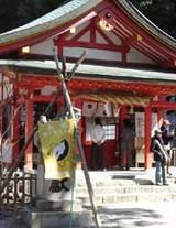 ooagata-himenomiya