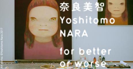 schedule_narayoshitomo