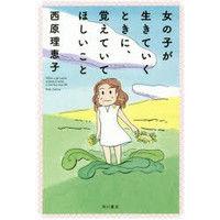 bookfan_bk-4041049784