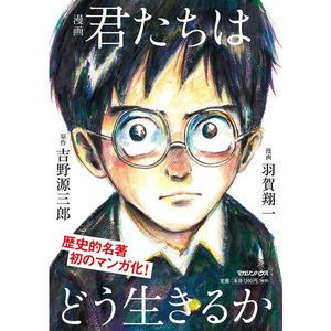 d-tsutayabooks_zin51511j-9784838729470