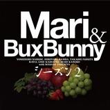 Bux Bunny シーズン2