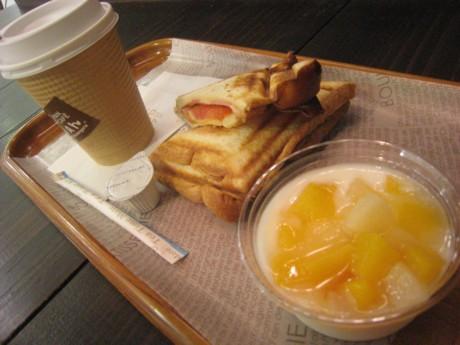 pan cafe 1