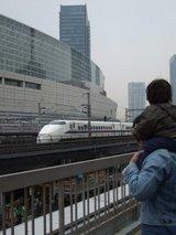 新幹線 見えた!