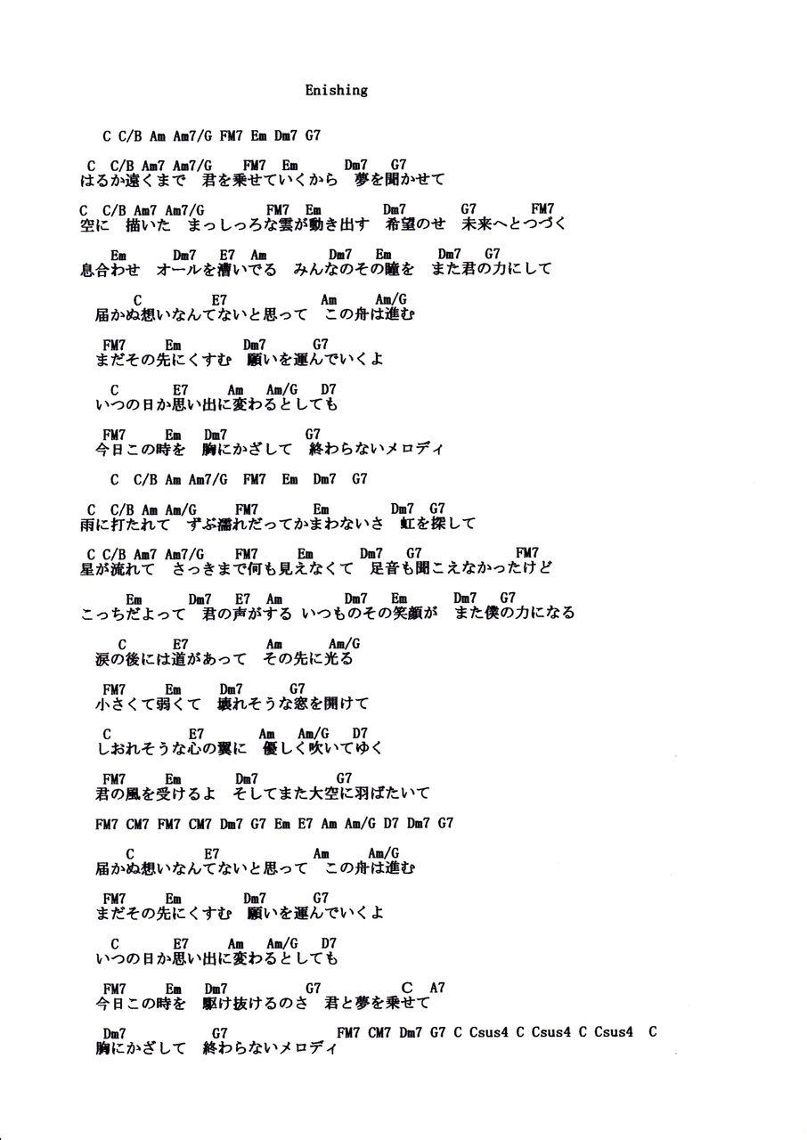 歌詞 ホワイト リリー