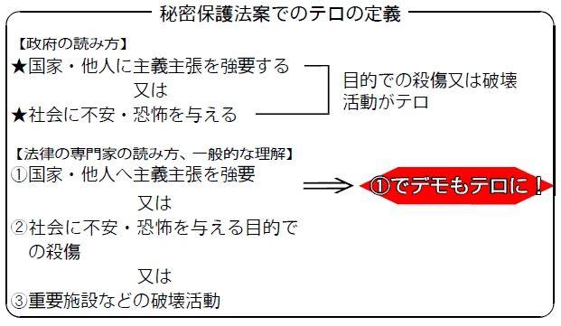 2013120303_01_1c