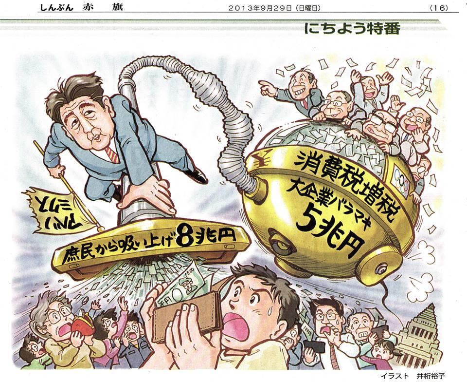 """【経済】アベノミクス終了・・・理論的支柱の浜田教授(80)がついに誤りを認め、""""実行犯""""日銀は逃走★6 ©2ch.net YouTube動画>32本 ->画像>97枚"""