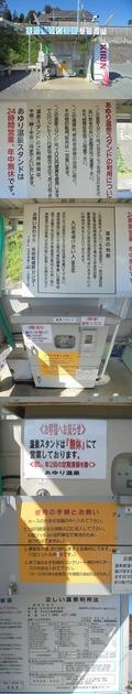DSC05257_new_0000