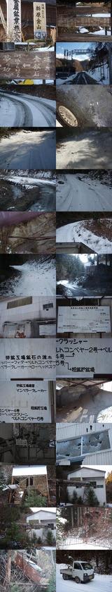 b7cc4a9b.jpg