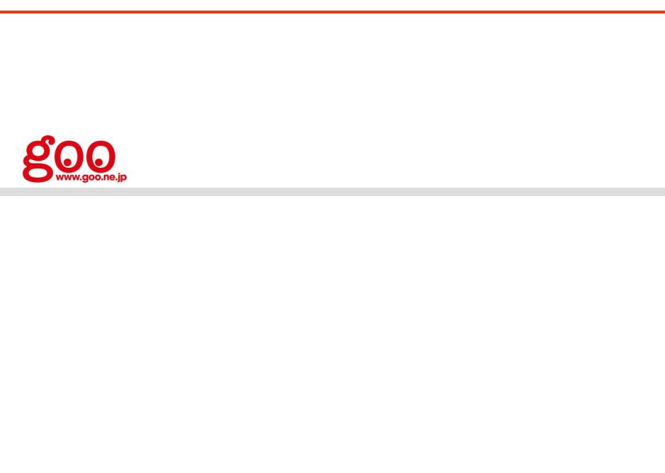 教えて!goo ビジネスアンサー 100,000円~(1週間:クリック課金100円~) ・教えて!goo ターゲッティング動画  500,000円~(80万imp~×2.5円) ▽媒体資料 goo媒体