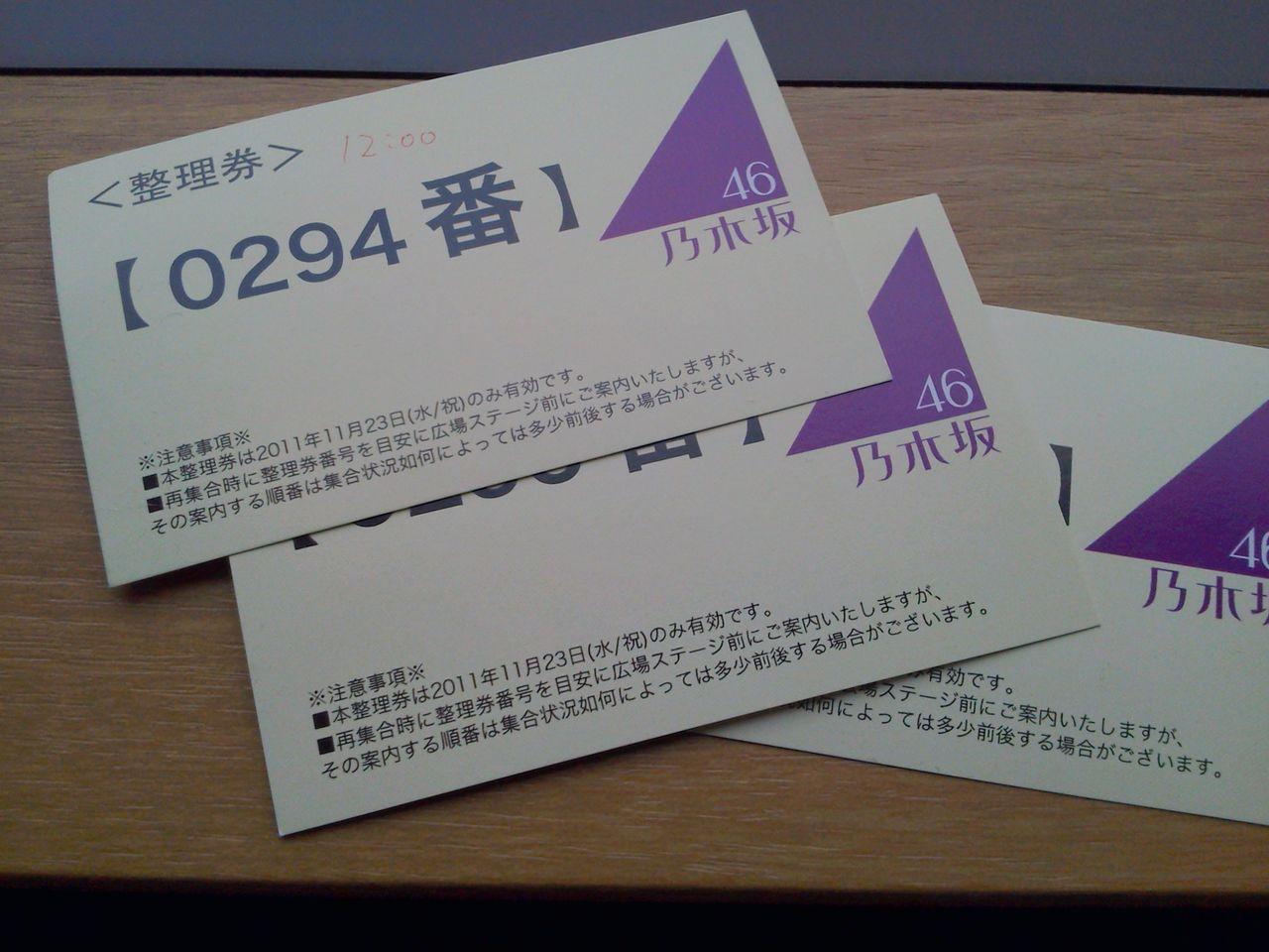 NEC_0314