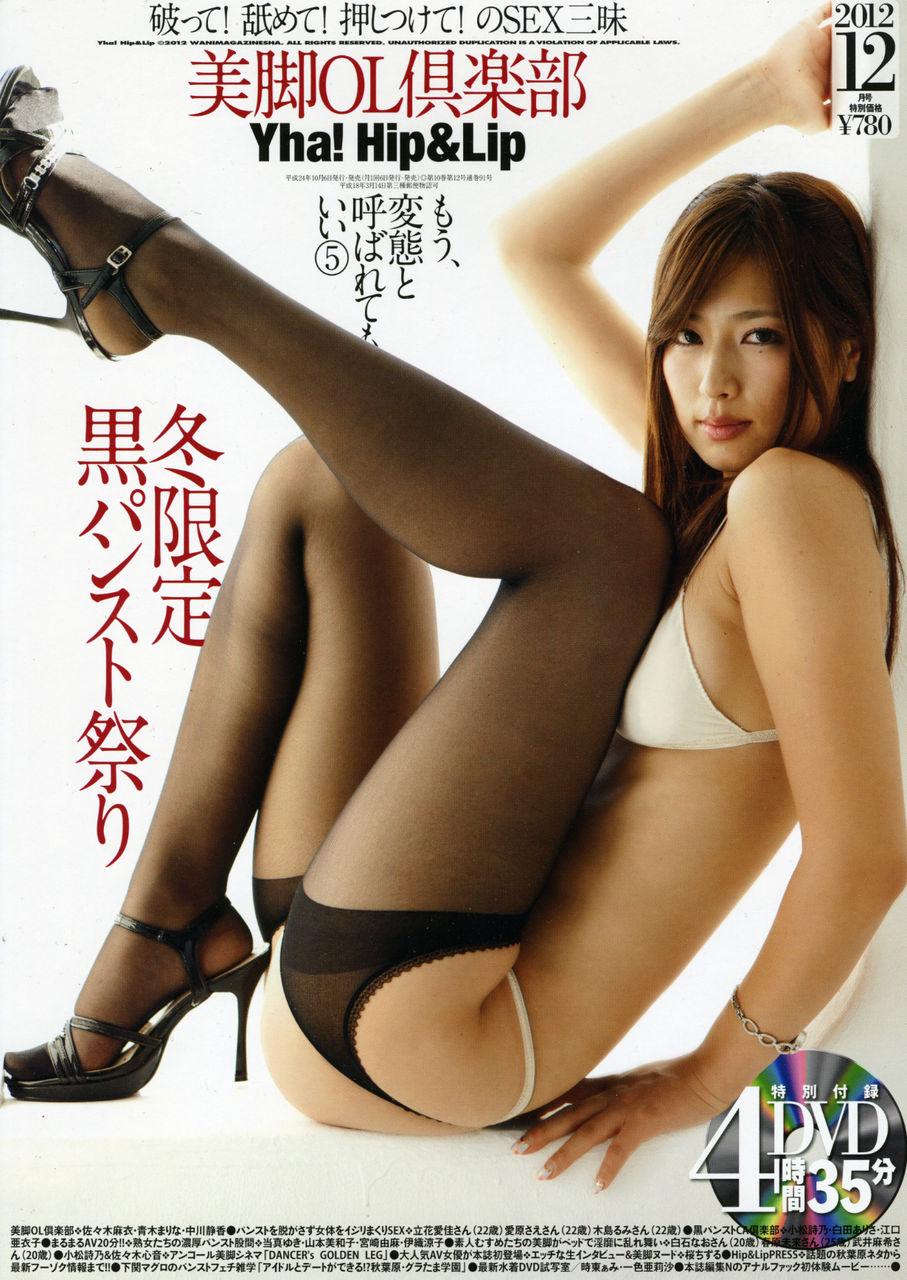 ls islandsite love s2 adult 01 anime poln sex gachinco
