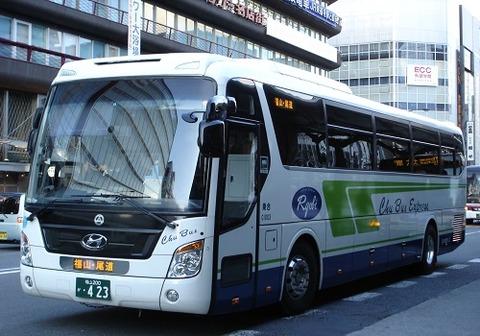 みやこライナー中国バス単独運行へ移行 : まぁ~くんの乗り物情報日記