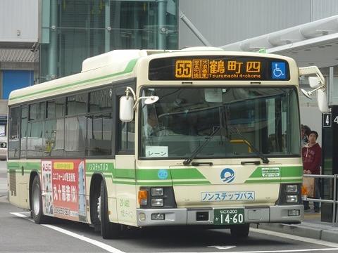 naniwa_1460