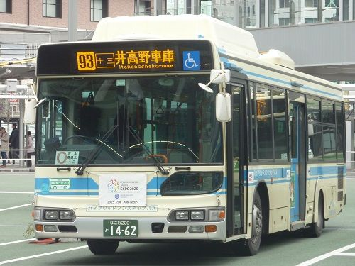 大阪シティバス : まぁ~くんの...
