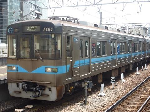 nagoyasub_3853