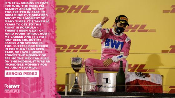 セルジオ・ペレス(レーシング・ポイント)2020年F1サキールGP