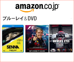 Amazon.co.jp F1 DVD