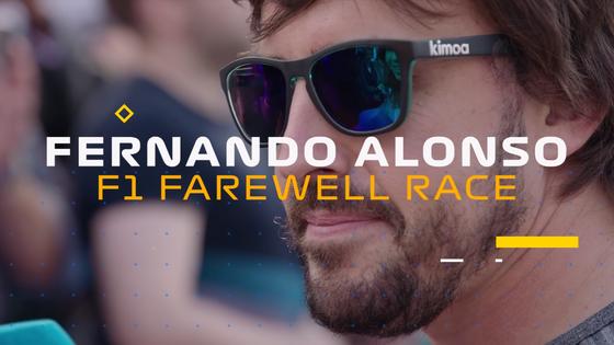 フェルナンド・アロンソ F1最後の日:2018年F1アブダビGP