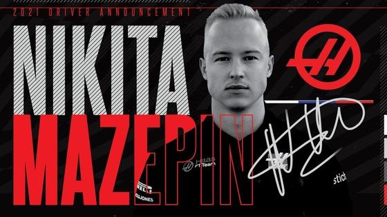 ニキータ・マゼピン、ハースから2021年F1参戦