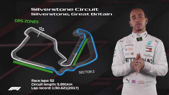 ルイス・ハミルトン(メルセデス)2019年F1イギリスGPのサーキット・ガイド