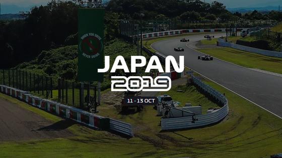 2019年F1日本GP日程