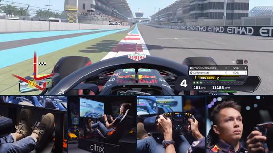 ヤス・マリーナ・サーキットをアレックス・アルボンがバーチャルラップ:2020年F1アブダビGP