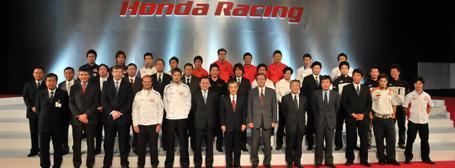 ホンダ、2008年モータースポーツ活動概要発表