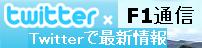 http://twitter.com/markzu