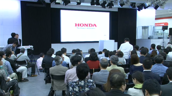 ホンダ、2015年からF1復帰を正式発表
