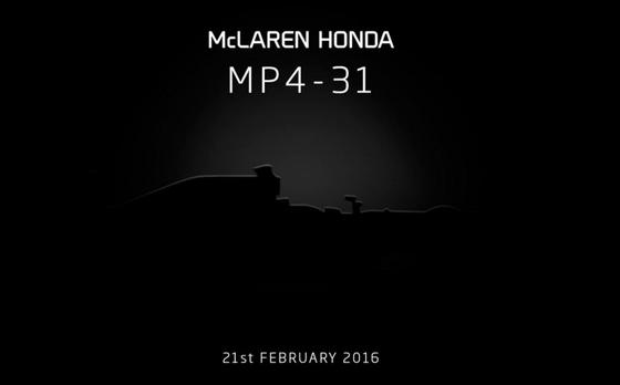 マクラーレン・ホンダMP4-31、2016年2月21日発表