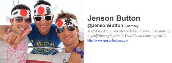 ジェンソン・バトン @JensonButton
