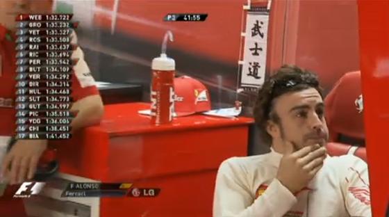 フェルナンド・アロンソ、2013年F1日本GP
