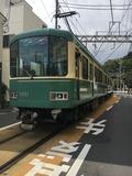 路面江ノ電