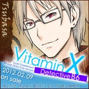 VitaminX Detective B6!!