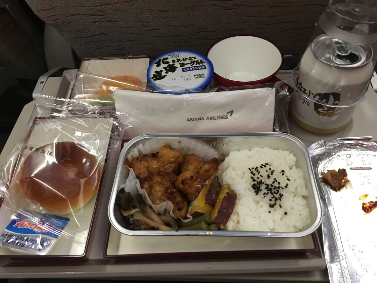 2016年冬ソウル旅行第一日目 日本出発編
