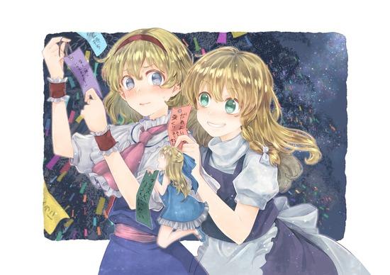 tanabata2 (12)