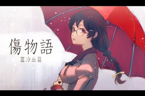 hanekawatsubasa1 (12)