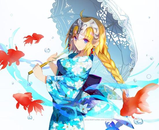 wafukun17 (17)