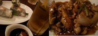 ナマハルマキに鶏がレモングラスにココナッツな。
