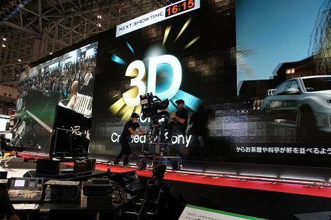 3D対応大型LEDディスプレイ2