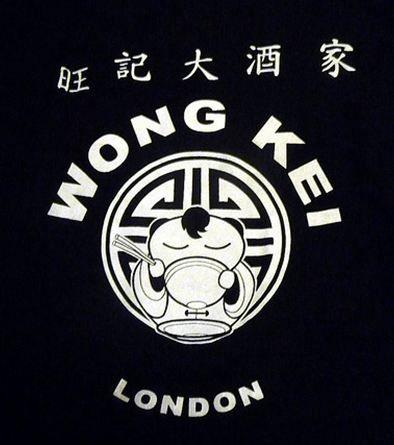 wongkei front