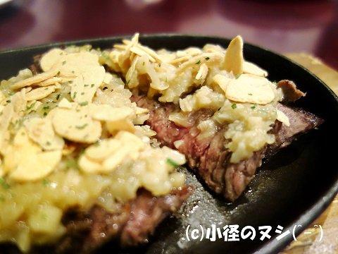 牛ランプ肉のガーリックステーキ